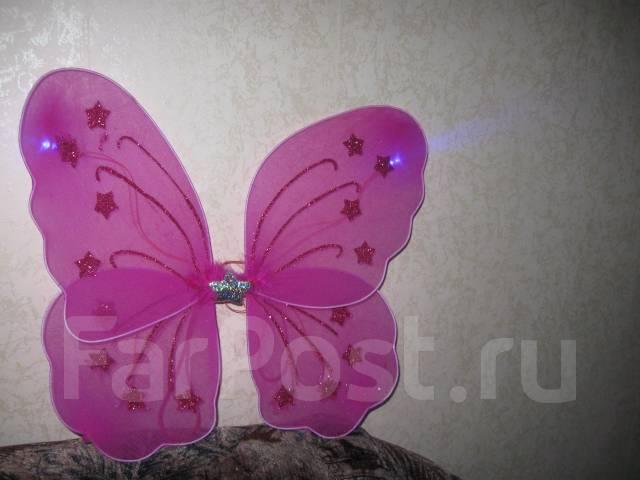 Крылья светящие