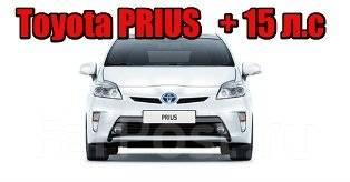 Обвес кузова аэродинамический. Toyota Prius, NHW20, ZVW30