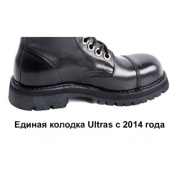Ботинки. 36, 38, 39, 40, 41, 42, 43