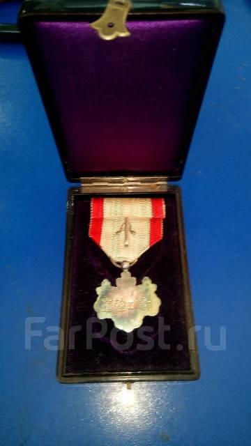 Продам медаль Японии