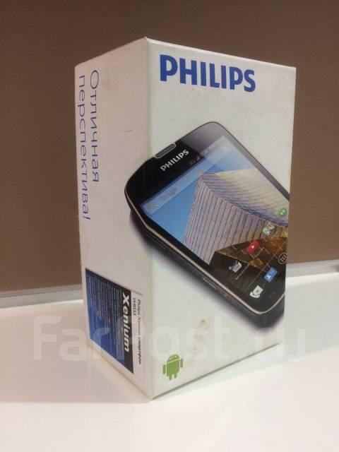 Philips Xenium W8555. Б/у