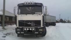 МАЗ 6303. Продатся грузовик МАЗ6303, 14 860 куб. см., 15 000 кг.