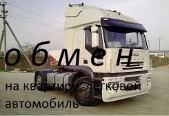 Iveco Stralis. Продаю тягач , 11 500 куб. см., 25 000 кг.