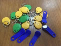 Ключи домофонные.
