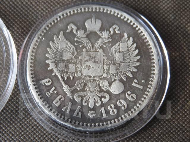 1 руб 1896 г. (А. Г. ) Николай II, Серебро 900 пр+ капсула