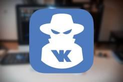 Продвижение ВКонтакте. SMM