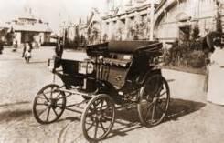 Куплю Старинные Автомобили Различных Отечественных и Иностранных Марок