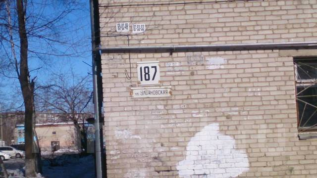1-комнатная, улица Ульяновская 187. Индустриальный, частное лицо, 30 кв.м. Дом снаружи
