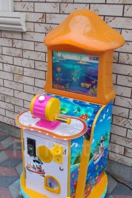 Детские игровые аппараты купить б у в хабаровске азартные игры бесплатные играть онлайнi
