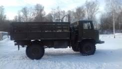 ГАЗ 66. Продам , 4 250 куб. см., 4 000 кг.