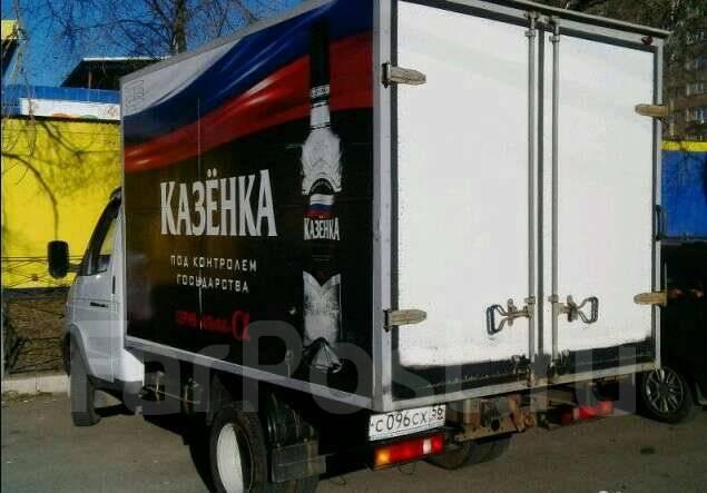 """ГАЗ Газель Бизнес. Газель""""бизнес"""", 2 900 куб. см., 1 500 кг."""