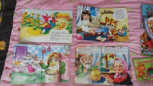 Детские книжки с рубля