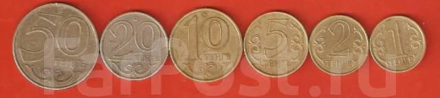 Набор монет. Казахстан.