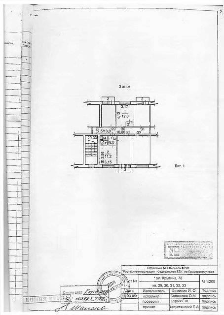 Комната, улица Крыгина 78. Эгершельд, частное лицо, 13 кв.м. План квартиры