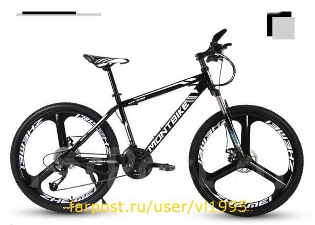 Горный велосипед переменной скоростью, 26d. цвет черно-серый. Под заказ