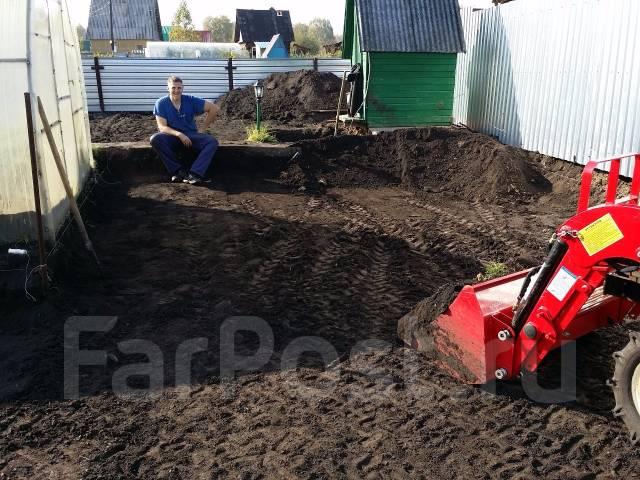 Мини-тракторы.