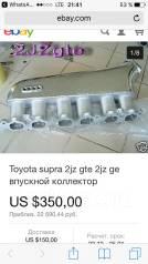 Коллектор впускной. Toyota Supra Toyota Aristo Двигатель 2JZGTE