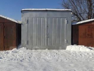 Гаражи металлические. Ул полярная, р-н 66 квартал, 22 кв.м., электричество