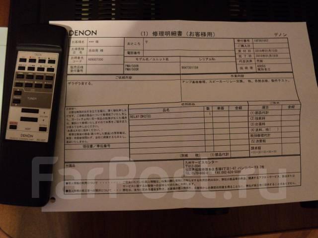 Продам стерео усилитель denon 1500r