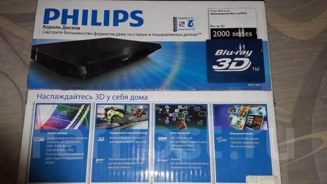 Продам DVD плеер 3D