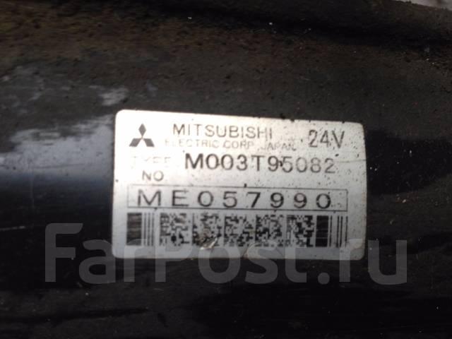 Стартер. Mitsubishi Fuso