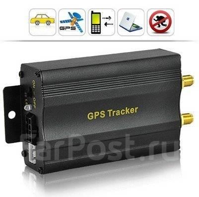GPS GSM трекер TK-103 +пульт, +сирена, +реле. Авто/мото сигнализация
