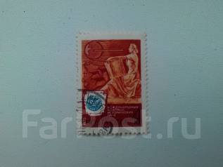 Марка СССР 1970г