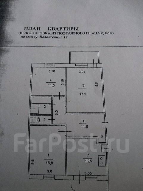 3-комнатная, улица Воложенина (пос. Тимирязевский) 12. п. Тимирязевский, частное лицо, 72 кв.м. План квартиры