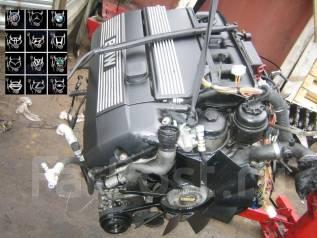 Двигатель в сборе. BMW M3, E36 BMW 3-Series, E36 BMW 5-Series BMW 7-Series Двигатели: M52B20, M52B25, M52B28, M52T, M52TUB25, M52TUB28, M30B28, M52