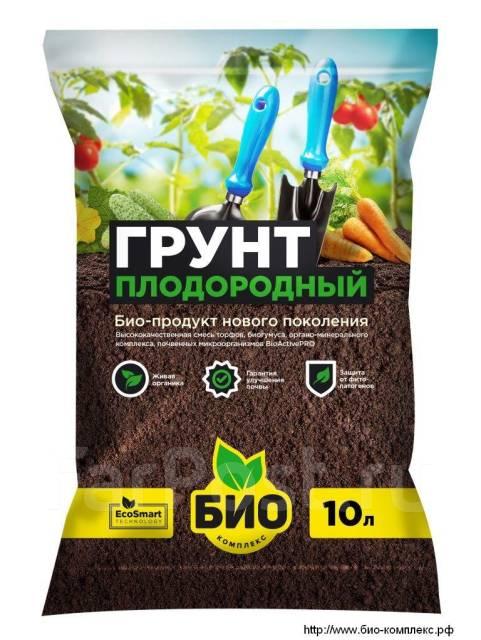 Удобрения органические.