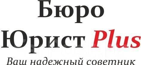 Представление интересов в ФАС (Антимонопольной службе). Защита в суде.