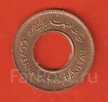 1 пайса 1952 г. Пакистан.