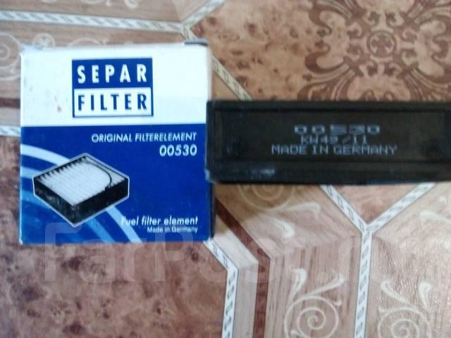 Продам фильтр для сепаратора Сепар-2000