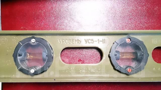 Раритеный уровень 300мм СССР 1982год состояние 4+, исправен, оригинал.