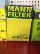 Фильтр масляный.