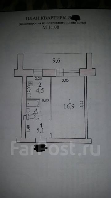 1-комнатная, улица Пионерская 65. Центральный, частное лицо, 29 кв.м. План квартиры