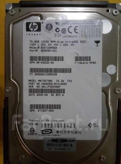Жесткие диски. 72 Гб, интерфейс SCSI