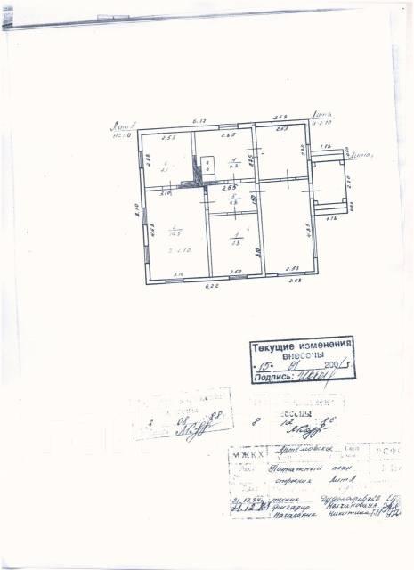 Продам хороший дом в районе ст. Угловая в Артеме. Воркутинская 21, р-н станция Угловая, площадь дома 55 кв.м., электричество 15 кВт, отопление твердо...