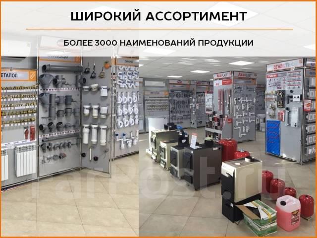 Cеть магазинов «Сантех Склад» возьмёт в аренду помещение от 100 м2
