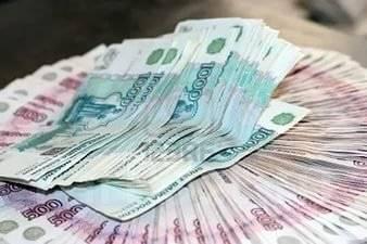 Деньги под залог зарплаты автосалон в москве юникс