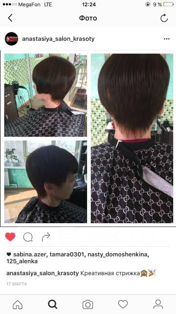 Предлагаю услуги парикмахера