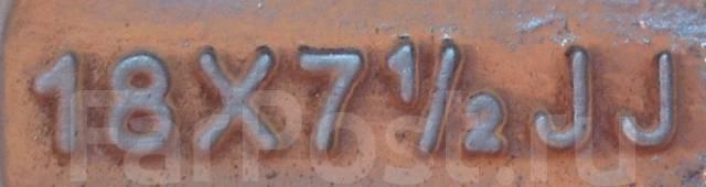 Двухсоставная ковка, темный хром, Япония новый приход. 7.5x18, 5x114.30, ET38, ЦО 75,0мм.