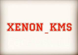 Ксенон сервис, только корейский ксенон. установка, гарантия, ремонт.