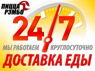 Быстрая доставка готовой еды по приемлемым ценам во Владивостоке