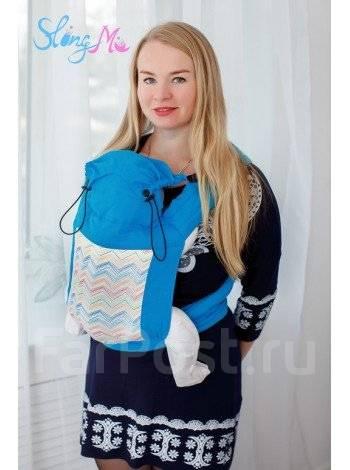 Май-слинг Радужный ( эрго - рюкзак )