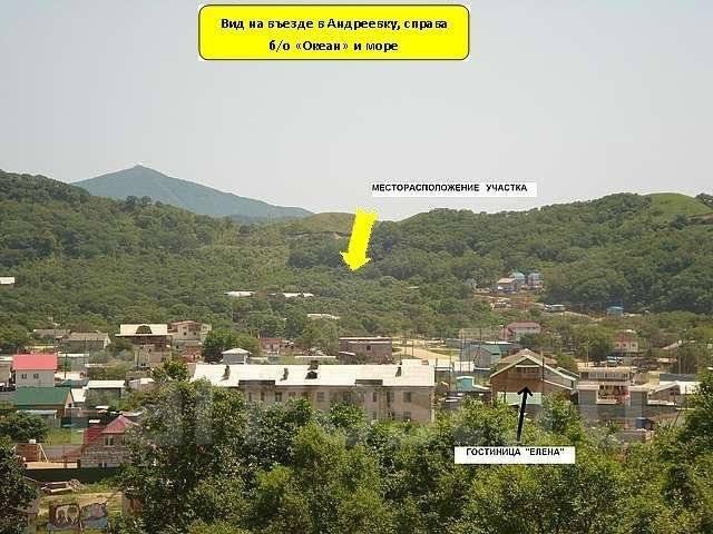 Земельный участок 30 соток в Андреевке. 3 000 кв.м., собственность, от частного лица (собственник). Фото участка