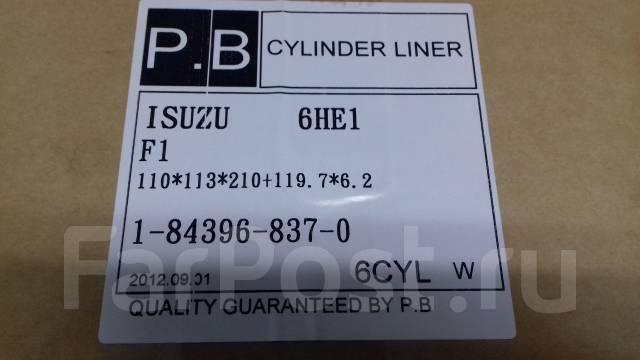 Гильза. Isuzu Forward Двигатели: 6HE1, 6HE1T
