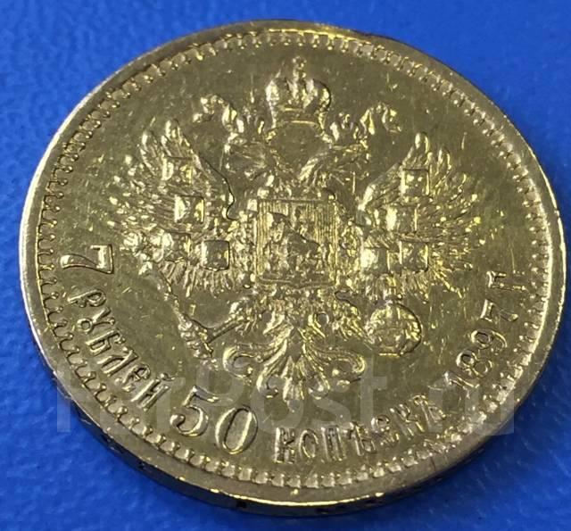 Золотая монета 7 рублей 50 копеек 1897 г Николай II ! Низкая Цена !