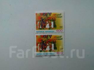 Марки Индонезии 1997г