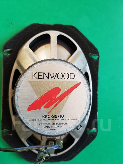Отличная пара с пищалками Kenwood KFC-S5710